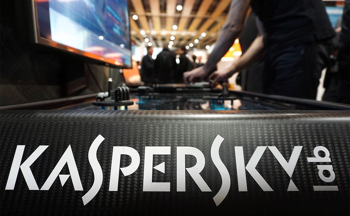 «Касперский» отреагировал на запрет антивируса в британских министерствах