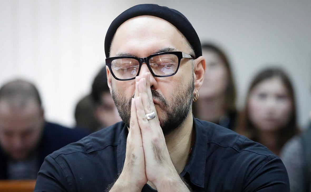 Мосгорсуд согласился с продлением ареста Серебренникову