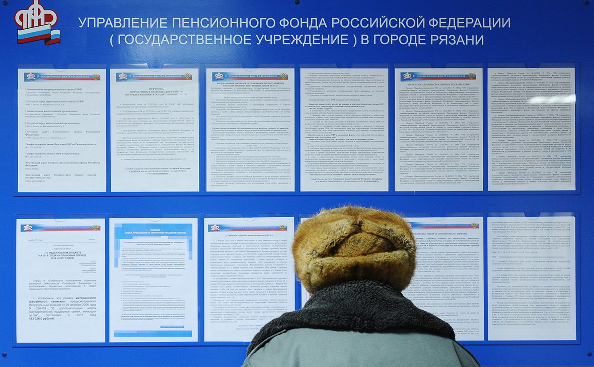 Правительство заморозило обсуждение пенсионной реформы до конца 2018 года