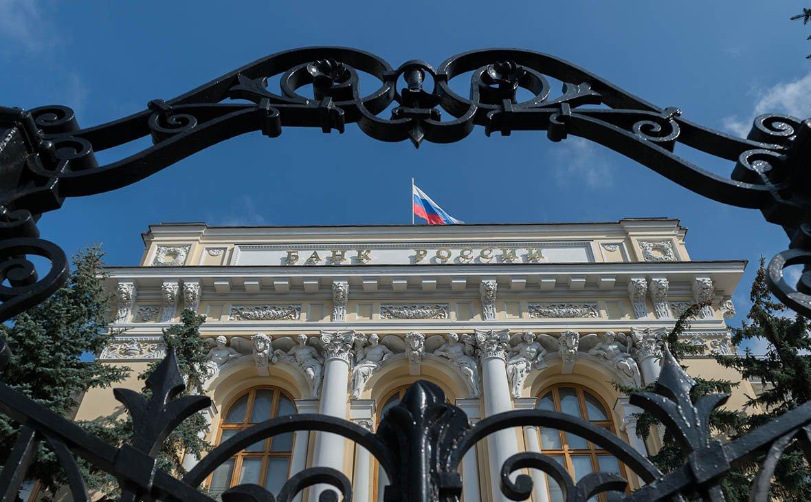 Центробанк отозвал лицензию у банка «Канский»