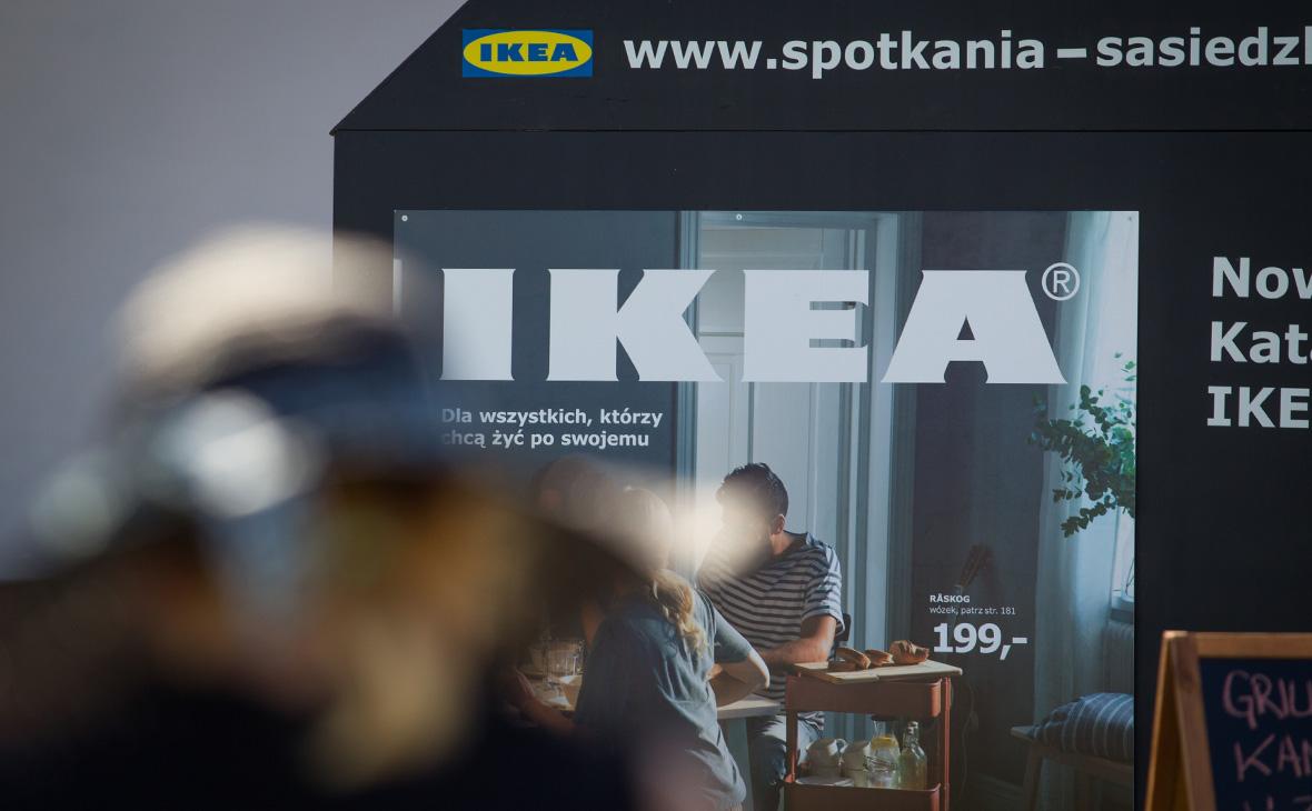Еврокомиссия начала расследование в отношении «дочки» IKEA