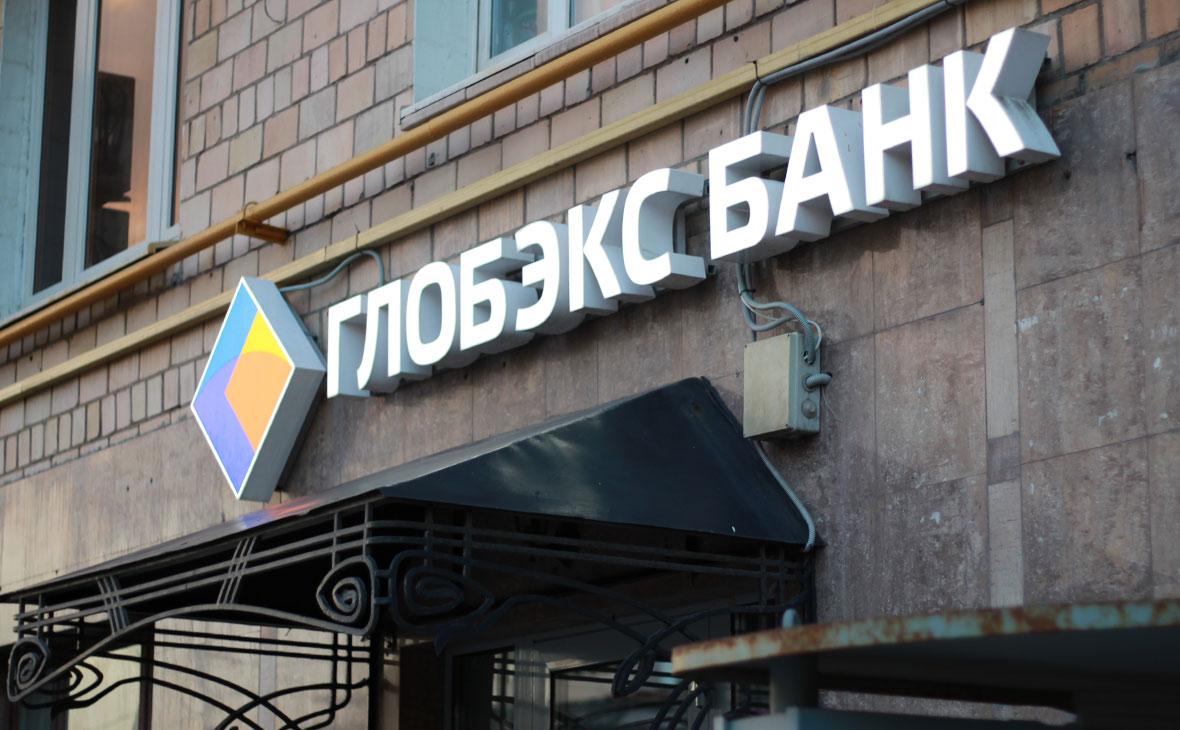 Начались переговоры о создании на базе «Глобэкса» банка для ОПК
