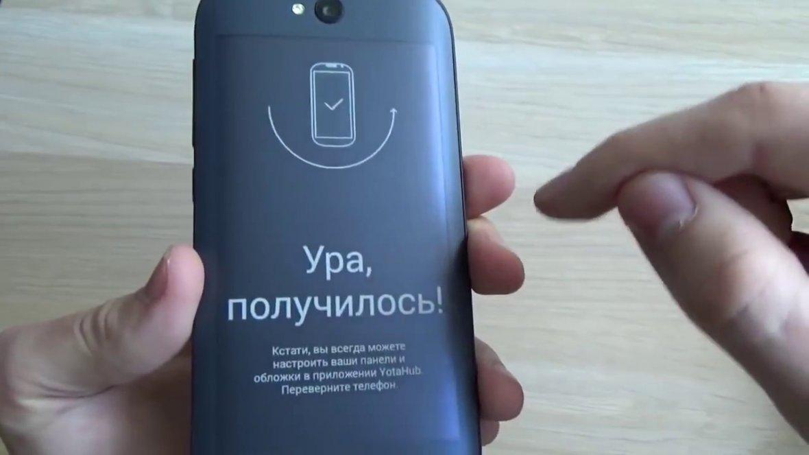 «Убийца айфона»: как разработчик YotaPhone терял российских инвесторов