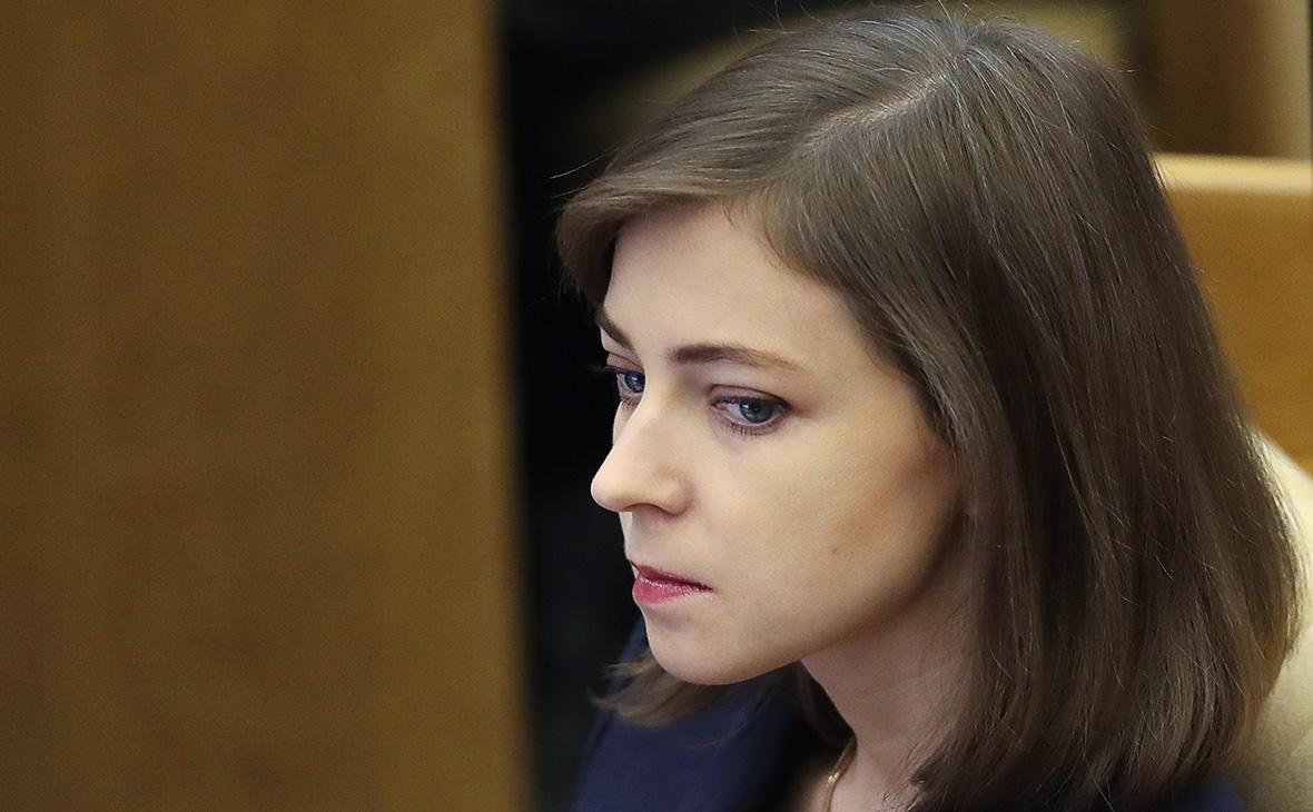 Поклонская предложила лишать депутатов мандата из-за конфликта интересов