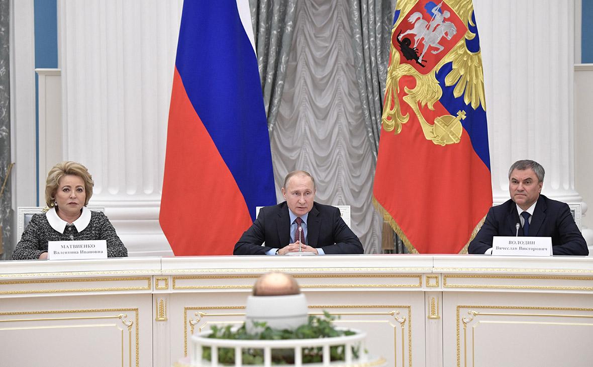 Путин поговорил с законодателями об иноагентах и санкциях