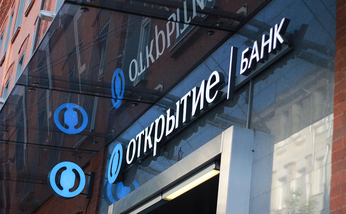 ЦБ заявил о несогласованности сделок в рамках санации «ФК Открытия»