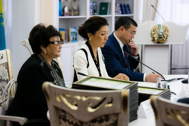 Алия Назарбаева провела первое заседание Ассоциации экологических организаций