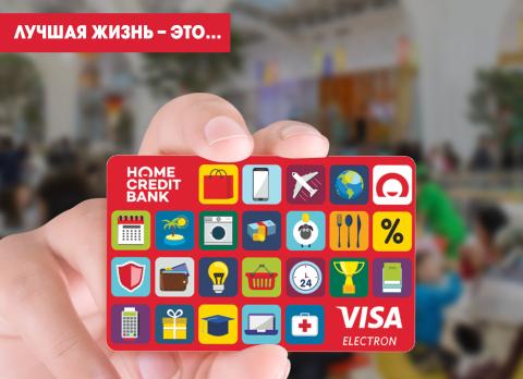 ВКазахстане появилась дружественная кредитка