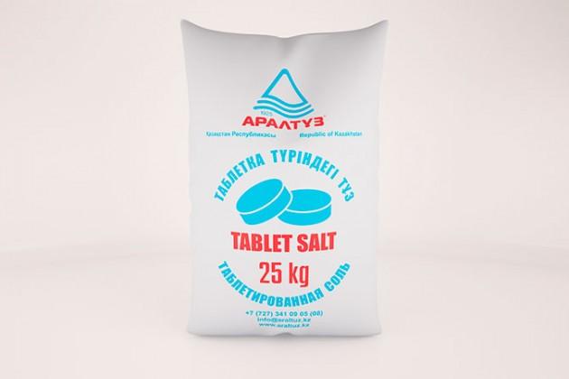 Аралтуз засчет экспорта увеличил реализацию соли в3раза