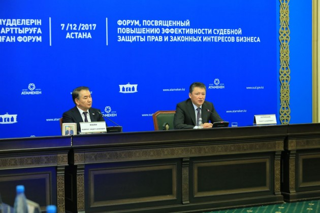 Тимур Кулибаев предложил судьям поближе узнать, чем живет бизнес