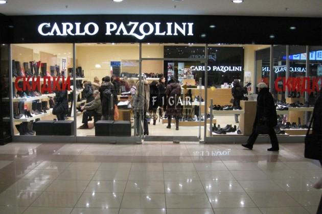 Суд признал банкротом основателя Carlo Pazolini