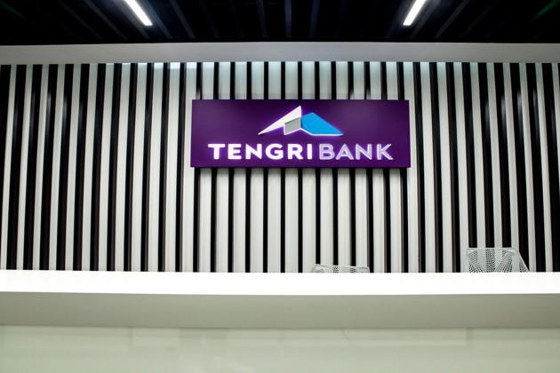 S&P Global Ratings подтвердило рейтинги Tengri Bank науровне «B+/B»