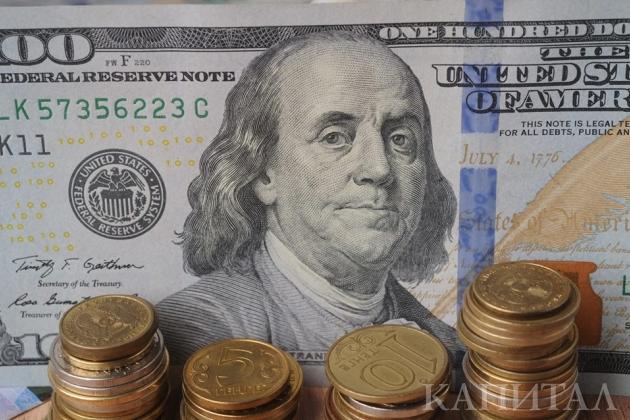 Нацвалюта укрепилась до332тенге задоллар