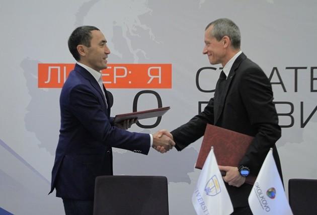 BIUniversity подписал соглашение опартнёрстве сошколой СКОЛКОВО