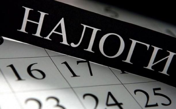 Алматинцы могут получить налоговые услуги ввечернее время