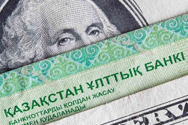 Торги закрылись науровне 335тенге задоллар