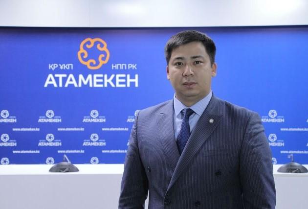 Упредседателя правления «Атамекена» новые заместители