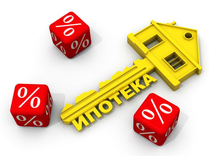 Выгодные условия ипотечного кредитования в Туле