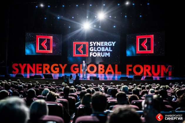 В Алматы пройдет второй Synergy Global Forum