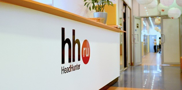 HeadHunter близок к IPO